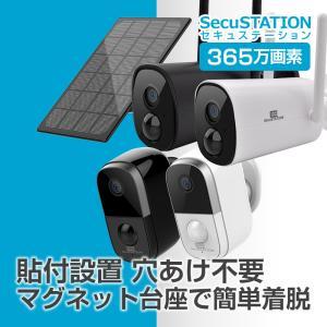 防犯カメラ バッテリー 屋外 電源不要 ソーラー MU72 MK82の画像