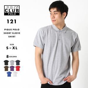 プロクラブ ポロシャツ 半袖 無地 メンズ|大きいサイズ USAモデル ブランド PRO CLUB|半袖ポロシャツ 鹿の子 S M L LL XL|f-box