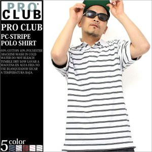 PRO CLUB プロクラブ ポロシャツ メンズ 半袖 ボーダー 人気 ブランド|f-box