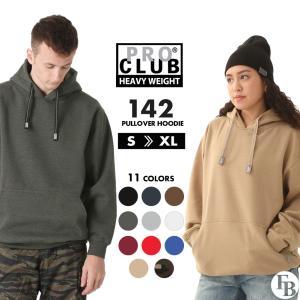 プロクラブ パーカー プルオーバー ヘビーウェイト 厚手 無地 メンズ 裏起毛|大きいサイズ USAモデル ブランド PRO CLUB|スウェットパーカー S-XL|f-box