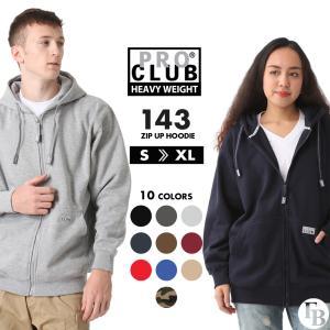 プロクラブ パーカー ジップアップ ヘビーウェイト 厚手 無地 メンズ 裏起毛|大きいサイズ USAモデル ブランド PRO CLUB|スウェットパーカー S-XL|f-box