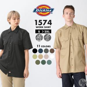 ディッキーズ 半袖 シャツ ワークシャツ 1574 メンズ|大きいサイズ USAモデル Dickies|半袖シャツ カジュアルシャツ 作業着 作業服 S M L LL 3L|f-box