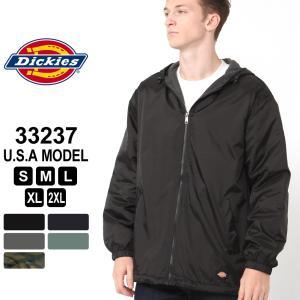 ディッキーズ ジャケット フード付き リップストップ 33237 メンズ ナイロンジャケット|大きいサイズ USAモデル Dickies|ワークジャケット 防寒 アウター|f-box