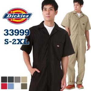 ディッキーズ つなぎ 半袖 無地 33999 カバーオール メンズ|大きいサイズ USAモデル Dickies|作業着 作業服 S M L LL 3L|f-box