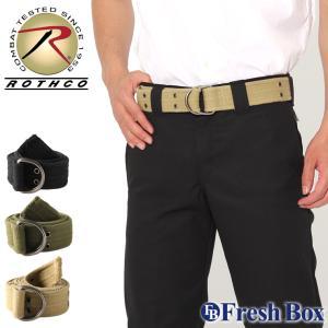 ロスコ ベルト ヴィンテージ Wリング メンズ レディース 大きいサイズ USAモデル 米軍|ブランド ROTHCO|Dリング ミリタリー カジュアル|f-box