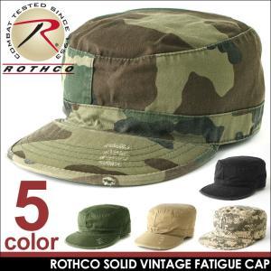 ロスコ 帽子 ワークキャップ メンズ レディース ヴィンテージ加工 4503 USAモデル 米軍|ブランド ROTHCO|ミリタリー 無地 迷彩|f-box