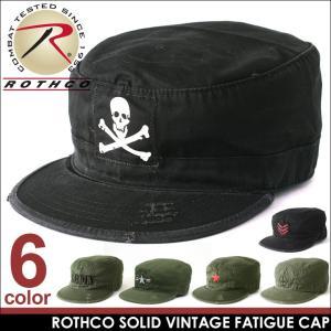 ロスコ 帽子 ワークキャップ メンズ レディース ヴィンテージ加工 4518 USAモデル 米軍|ブランド ROTHCO|スカル 星 ピースマーク ミリタリー 無地 迷彩|f-box