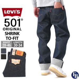 リーバイス 501 デニムパンツ ボタンフライ リジット メンズ 大きいサイズ USAモデル|ブランド Levi's Levis|ジーンズ ジーパン アメカジ|f-box