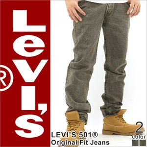リーバイス 501 ジーンズ メンズ リーバイス ワンウォッシュ 大きいサイズ ストレート Levis リーバイス デニム アメカジ|f-box
