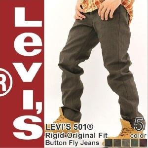 リーバイス/Levi's/501/ジーンズ/デニム/リジッド/メンズ/アメカジ/大きいサイズ/ストレート/未洗い/ジーンズ リーバイス|f-box