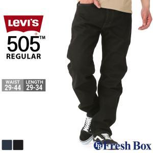Levis リーバイス 505 ブラック ジーンズ メンズ ストレート 大きいサイズ Levis 505 REGULAR FIT STRAIGHT JEANS (USAモデル)|f-box