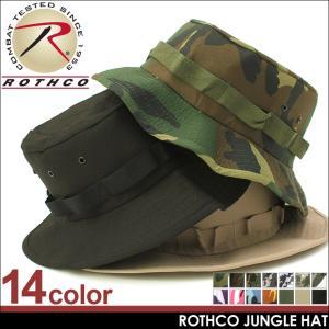 ロスコ 帽子 サファリハット あご紐 メンズ レディース 大きいサイズ ブーニーハット USAモデル 米軍|ブランド ROTHCO|ミリタリー アウトドア 迷彩 無地|f-box