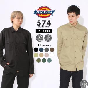 ディッキーズ シャツ 長袖 ワークシャツ 574 メンズ|大きいサイズ USAモデル Dickies|長袖シャツ カジュアルシャツ 作業着 作業服 S M L LL|f-box