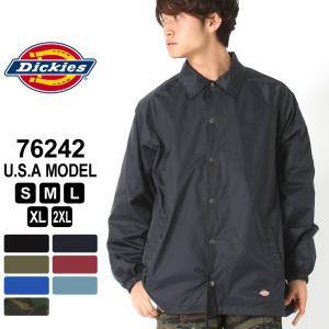 ディッキーズ コーチジャケット 76242 メンズ|大きいサイズ USAモデル Dickies|ナイロンジャケット XL 2XL LL 2L|f-box