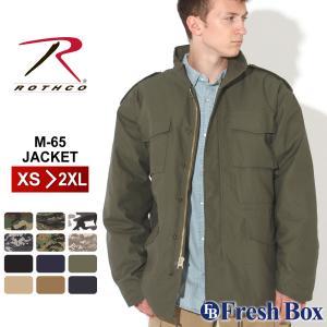 ROTHCO ロスコ M-65 FIELD JACKET ジャケット メンズ 秋冬 M65 フライトジャケット アウター ブルゾン 無地 迷彩 黒 ブラック XL XXL LL 2L 3L|f-box