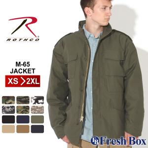 ROTHCO ロスコ ジャケット メンズ 大きめ m65フィールドジャケット M-65 ミリタリージャケット キルティングライナー 迷彩 無地 防寒|f-box