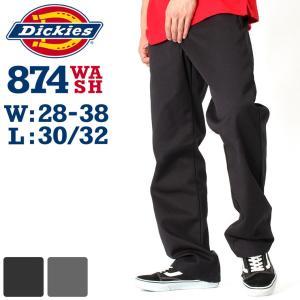 ディッキーズ 874 ウォッシュ加工 メンズ|レングス 30インチ 32インチ|ウエスト 28〜44インチ|大きいサイズ USAモデル Dickies|ワークパンツ チノパン|f-box