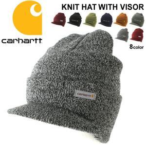 Carhartt カーハート ニットキャップ メンズ つば ニットキャップ つば付きニット帽 つば付き 帽子 メンズ キャップ|f-box