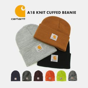 カーハート 帽子 ニット帽 メンズ レディース ワッチハット A18 USAモデル│ブランド ニットキャップ ビーニー|アメカジ|f-box