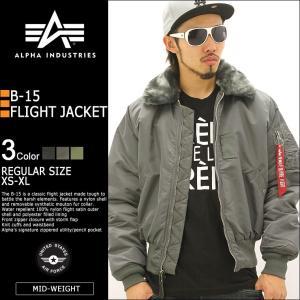 アルファインダストリーズ Alpha Industries アルファ B15 ALPHA B15 アルファ ジャケット メンズ 大きいサイズ フライトジャケット アウター ブルゾン|f-box