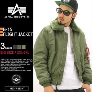 BIGサイズ 2L 3L │アルファインダストリーズ Alpha Industries アルファ B15 ALPHA B-15 アルファ ジャケット メンズ 大きいサイズ アウター ブルゾン|f-box