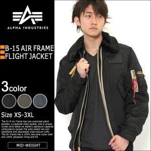 alpha industries アルファインダストリーズ alpha アルファ b15 フライトジャケット B-15 ジャケット アウター ブルゾン メンズ 冬 大きいサイズ メンズ|f-box