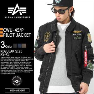 アルファインダストリーズ Alpha Industries アルファ CWU45P ALPHA CWU-45P アルファ ジャケット メンズ 大きいサイズ フライトジャケット アウター ブルゾン|f-box
