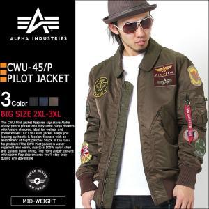BIGサイズ 2L 3L │アルファインダストリーズ Alpha Industries アルファ CWU45P ALPHA CWU-45P アルファ ジャケット メンズ 大きいサイズ アウター ブルゾン|f-box