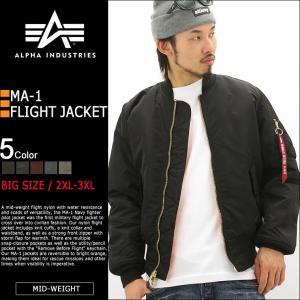 BIGサイズ 2L 3L │アルファインダストリーズ Alpha Industries アルファ MA1 ALPHA MA-1 アルファ ジャケット メンズ 大きいサイズ フライトジャケット|f-box
