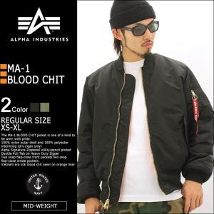 アルファインダストリーズ Alpha Industries アルファ MA1 ALPHA MA1 アルファ ジャケット メンズ 大きいサイズ フライトジャケット ミリタリージャケット MA-1|f-box