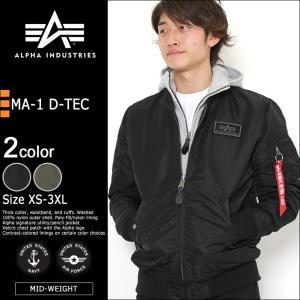 alpha industries アルファインダストリーズ alpha アルファ ma1 ジャケット メンズ MA-1 フライトジャケット アウター ブルゾン ma-1 冬 大きいサイズ メンズ