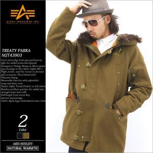 alpha industries アルファインダストリーズ ダッフルコート メンズ ロング コート メンズ 大きいサイズ ブランド メンズ アメカジ|f-box
