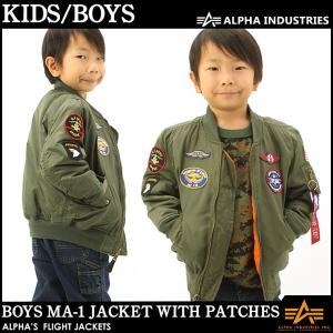 【子供服】 アルファ ALPHA MA-1 フライトジャケット 子供服 alpha industries アルファMA1 ALPHA MA1 ミリタリー 子供服 男|f-box