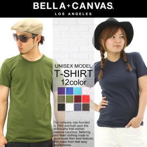 ベラキャンバス ロサンゼルス Tシャツ 半袖 Uネック 無地 メンズ レディース|BELLA+CANVAS LOS ANGELES|半袖Tシャツ 大きいサイズ 小さいサイズ|f-box