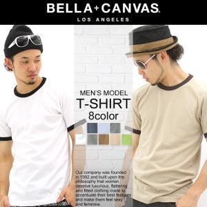 ベラキャンバス ロサンゼルス Tシャツ 半袖 無地 メンズ|BELLA+CANVAS LOS ANGELES|リンガーTシャツ 半袖Tシャツ 大きいサイズ 小さいサイズ|f-box