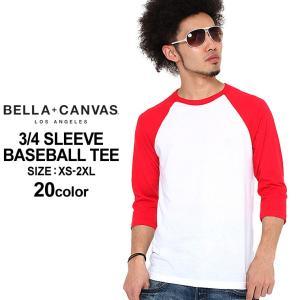 ベラキャンバス ロサンゼルス Tシャツ 七分袖 ラグラン 無地 メンズ レディース 3200 BELLA+CANVAS LOS ANGELES 7分袖 大きいサイズ 小さいサイズ f-box
