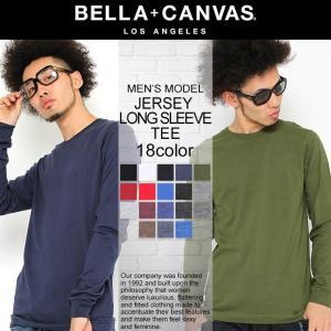 ベラキャンバス ロサンゼルス Tシャツ 長袖 Uネック 無地 メンズ 大きいサイズ 3501 BELLA+CANVAS LOS ANGELES 長袖Tシャツ ロンT f-box