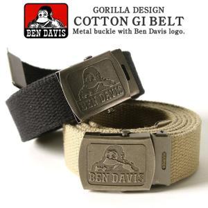 ベンデイビス (BEN DAVIS)ベルト メンズ ブランド ガチャベルト giベルト ベルト メンズ バックル バックル ベルト メンズ カジュアル|f-box
