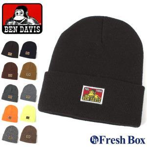 ベンデイビス ニット帽 帽子 メンズ レディー USAモデル|ブランド BEN DAVIS|ニットキャップ 折り返し アメカジ|f-box