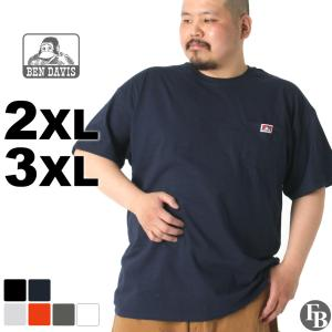 [ビッグサイズ] ベンデイビス Tシャツ 半袖 ポケット メンズ 大きいサイズ USAモデル|ブランド BEN DAVIS|半袖Tシャツ ポケT アメカジ ビッグシルエット|f-box