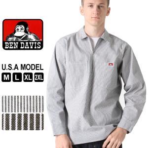 ベンデイビス シャツ 長袖 ハーフジップ メンズ ワークシャツ ヒッコリー 大きいサイズ USAモデル|ブランド BEN DAVIS|長袖シャツ アメカジ ストライプ|f-box