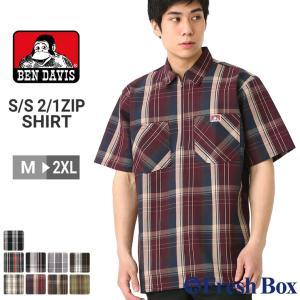 ベンデイビス シャツ 半袖 ハーフジップ メンズ ワークシャツ チェック柄 大きいサイズ USAモデル|ブランド BEN DAVIS|半袖シャツ アメカジ|f-box