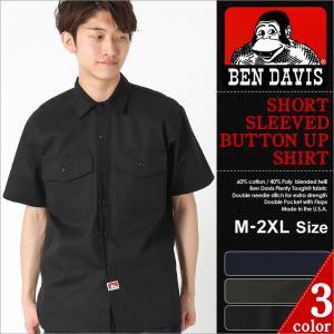 ベンデイビス シャツ 半袖 メンズ ワークシャツ 大きいサイズ USAモデル|ブランド BEN DAVIS|半袖シャツ アメカジ|f-box