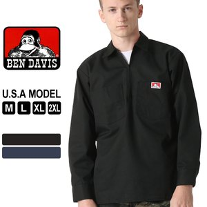 ベンデイビス シャツ 長袖 メンズ ワークシャツ 無地 大きいサイズ USAモデル|ブランド BEN DAVIS|長袖シャツ アメカジ|f-box