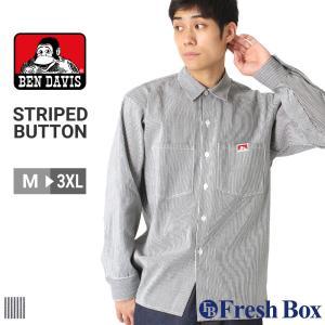 ベンデイビス シャツ 長袖 メンズ ワークシャツ ヒッコリー 大きいサイズ USAモデル|ブランド BEN DAVIS|長袖シャツ アメカジ ストライプ|f-box