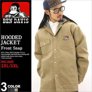【BIGサイズ】 BEN DAVIS ベンデイビス ジャケット メンズ ワークジャケット 黒 ブラック 大きいサイズ アメカジ ブランド 2XL 3XL|f-box