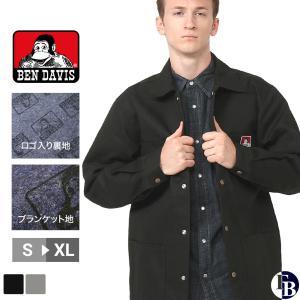 ベンデイビス ジャケット メンズ 大きいサイズ USAモデル|ブランド BEN DAVIS|ワークジャケット アメカジ 作業着 作業服|f-box