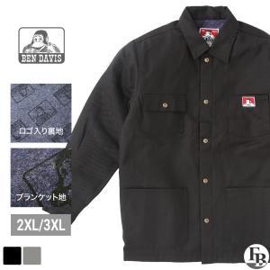 [ビッグサイズ] ベンデイビス ジャケット ブラック メンズ 大きいサイズ USAモデル|ブランド BEN DAVIS|ワークジャケット アメカジ 作業着 作業服|f-box