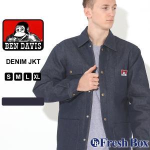 ベンデイビス ジャケット デニム スナップボタン ブランケットライナー メンズ 大きいサイズ 396 USAモデル ブランド BEN DAVIS f-box