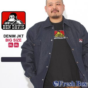 [ビッグサイズ] ベンデイビス ジャケット デニム スナップボタン ブランケットライナー メンズ 大きいサイズ 396 USAモデル|ブランド BEN DAVIS|f-box
